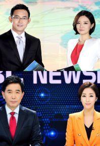 MBC 뉴스